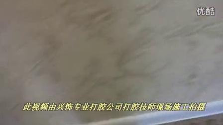 金华打胶师傅教学怎么打玻璃胶才漂亮好看-美容胶施工现场视频_高清