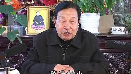 犟牛老师与专家学者的谈话(一)2015年3月7日于聚缘山庄_标清