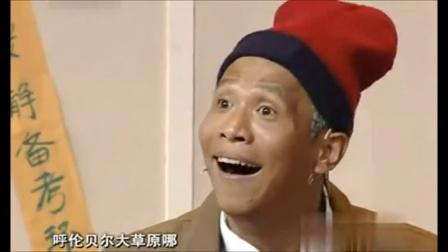 欢乐喜剧人2015宋小宝全集小品《小品大考》