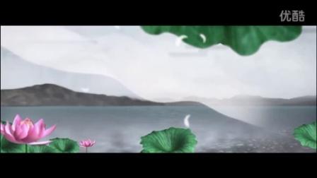 山水动画视频素材 竹露荷风