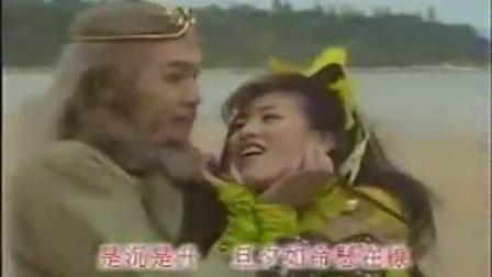 TVB电视剧片头曲。 取一念 电视剧 西游记2 主题曲