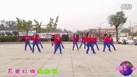 小丫广场舞信天游永唱中国梦