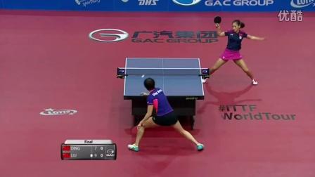 2015波兰公开赛 女单决赛 丁宁vs刘诗雯 乒乓球