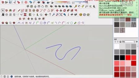 贝兹曲线BezierSpline中文版