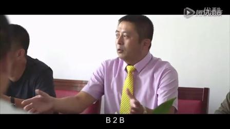BBX易货世界大庆运营机构宣传片