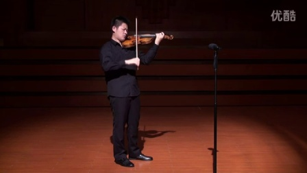 Bach Partita No. 2, Sarabande