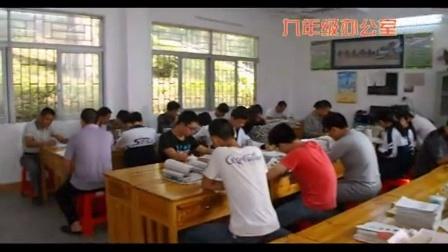 上饶中学全民阅读活动周活动