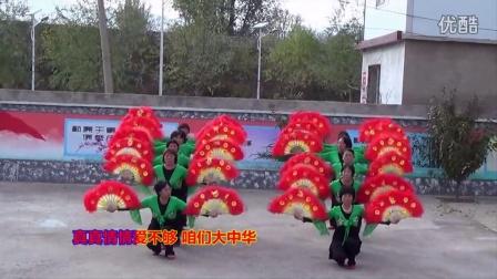 承德市东营村大众广场最新扇子舞《喜乐年华》