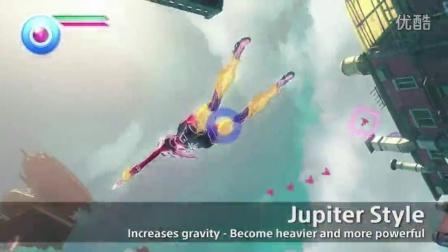 Gravity Rush 2 - TRAILER - #PlayStationPGW