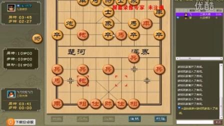 无界象棋-比赛对局