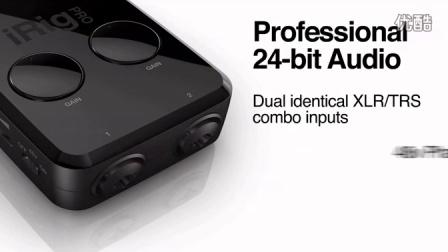 iRig Pro DUO,全新移动音频接口