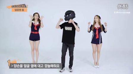 【日韩MV】Let's Dance T-ARA _ So Crazy