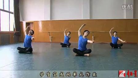古典舞身韵教学法(四)