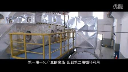 2012年苏州工业园区中法环境技术有限公司宣传片