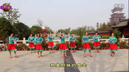 戴儿健身队--月上草原 编舞:神韵