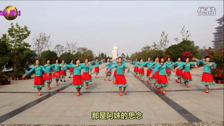 戴儿健身队--月上草原(团队)  编舞:神韵