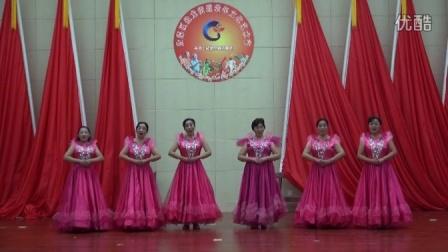 寒梅广场舞    盐龙街道第三届中老年文化艺术节   雕花的马鞍
