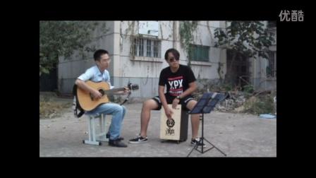 歌曲串烧:活着+恋爱ing+再见 (卡宏箱鼓+吉他/Uklele)