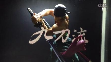 3Ds全息投影展示柜 裸眼3D 海贼王 索隆 - M7 x One Pieces Zoro