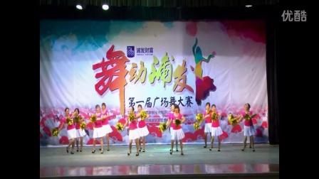 乐逍遥广场舞 舞蹈-红红的中国