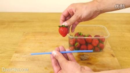 【藤缠楼】如何快速制作水果沙拉 [生活小窍门]