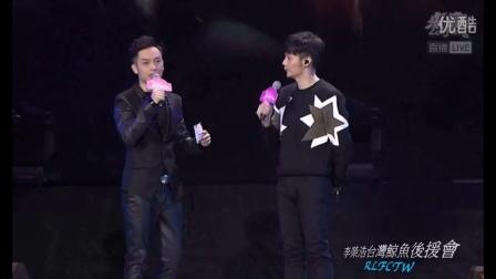 蒙牛酸酸乳MusicRadio中國TOP排行榜20151028全國巡迴演唱會北京站-李榮浩(訪談)