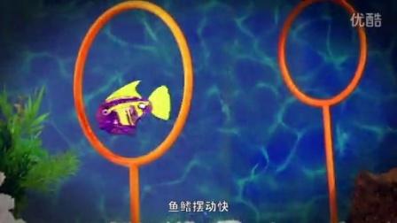 赫宝机器虫-遥控鱼