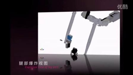 """一等奖-大连理工大学-""""Fire Climber""""——脚足式攀爬机器人"""