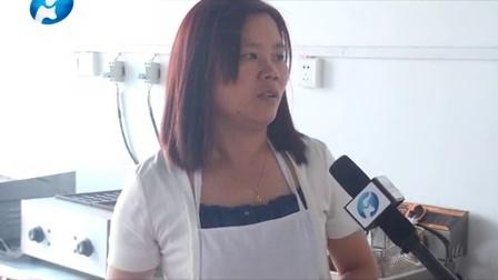 郑州奎宝食品有限公司 小吃培训 小吃培训班 学做小吃