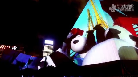 Hong Kong Pulse – Summer Fun Highlights