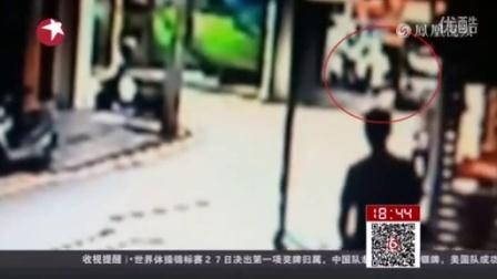 【华超】台湾:香港富商被绑架38天后获救