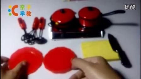 亲子早教游戏 儿童厨房玩具 水果切切看 学习烹饪煮饭我的世界_标清