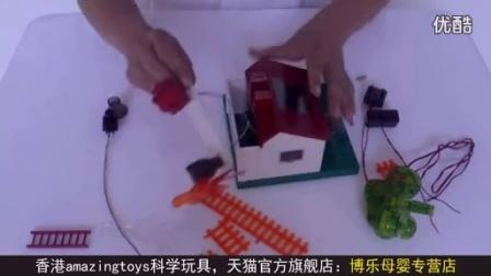 太阳能音乐房子科学实验科普益智玩具DIY科技小制作36517_标清