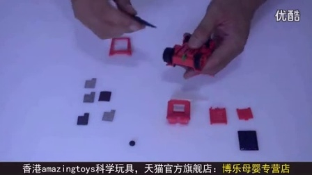 太阳能盐水车科学实验科普益智玩具DIY科技小制作36212_标清
