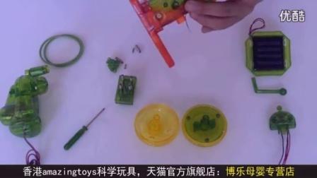 太阳能手摇发电机器人科学实验科普益智玩具DIY科技小制作36511_标清