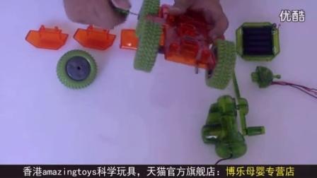 手摇发电恐龙科学实验科普益智玩具DIY科技小制作36512_标清