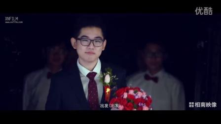 20150920郑州婚礼三天极速剪辑精剪导演版