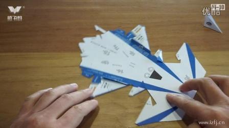 歼10猛龙纸飞机制作视频