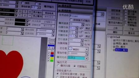 Moshidraw2016分色输出_参数设置