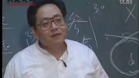 倪海厦-天纪19