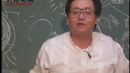 倪海厦-天纪16