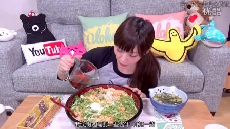 【大吃货爱美食】木下佑哗养不起系列之仿制炸虾天妇罗盖饭篇