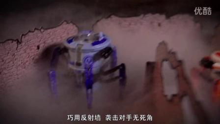 赫宝机器虫-蜘蛛战士竞技场套装