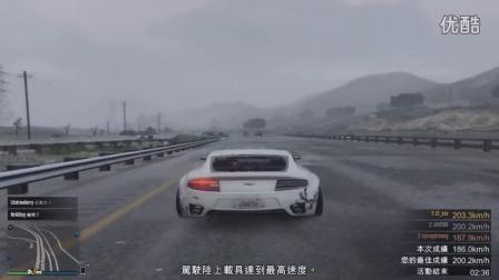 【肉搏快乐】GTA5侠盗飞车5 出亮点 处女冠军