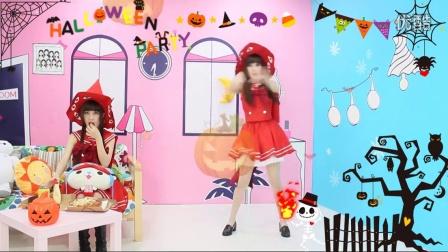 【菟籽琳】Happy Halloween☆+。给糖也要捣蛋+ ☆(▼ω▼))