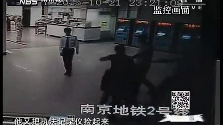【华超】醉酒男子地铁站内袭警被行拘