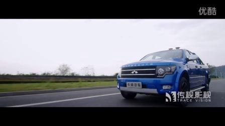 《卡威汽车工业集团汽车》宣传片