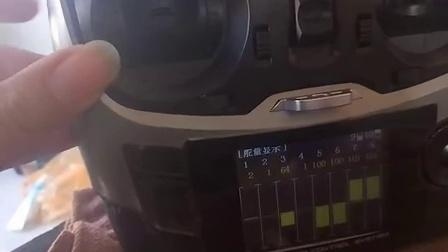 乐迪AT9电位器故障2