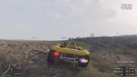 【肉搏快乐】GTA5侠盗飞车5 沙漠越野竞速 那天应该蛮无聊的 但蛮和谐的