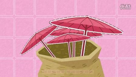 02-采蘑菇的小姑娘